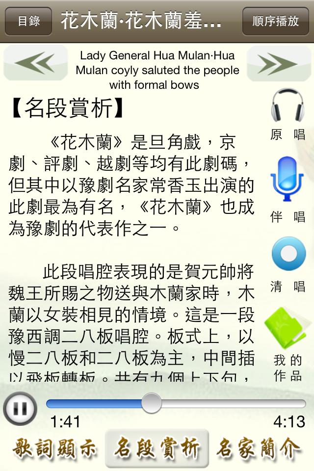 豫剧听唱 yu henan opera set,名家名段1